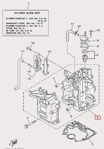 Блок цилиндров для лодочного мотора F9,9 Sea-PRO (2-2)