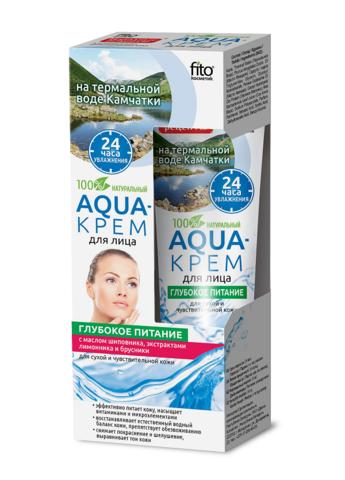 Фитокосметик Народные рецепты Aqua-крем для лица Глубокое питание для сухой и чувствительной кожи 45мл