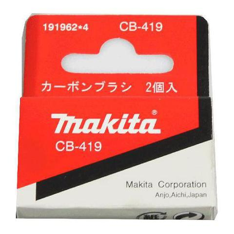 Щетка графитовая MAKITA CB-419 HR2450/HR2430/2455/2475 HP1620/HP2070/HP2071/4305/4340CT/6821 (191962-4)