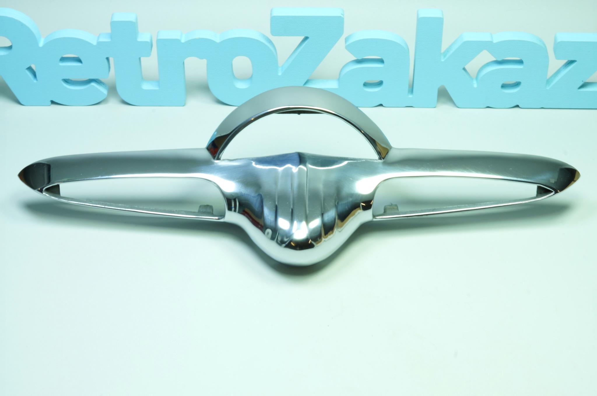 Птичка багажника Газ 21 1 серии