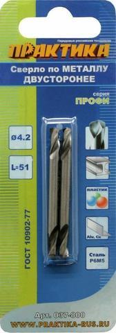 Сверло по металлу двустороннее ПРАКТИКА   Р6М5 4,2 х 51 мм (2шт.) блистер