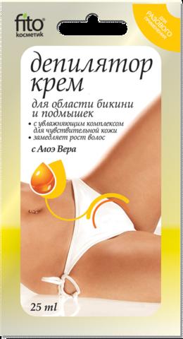 Фитокосметик Крем-депилятор с экстрактом Алоэ Вера для области бикини и подмышек для чувствительной кожи 25мл