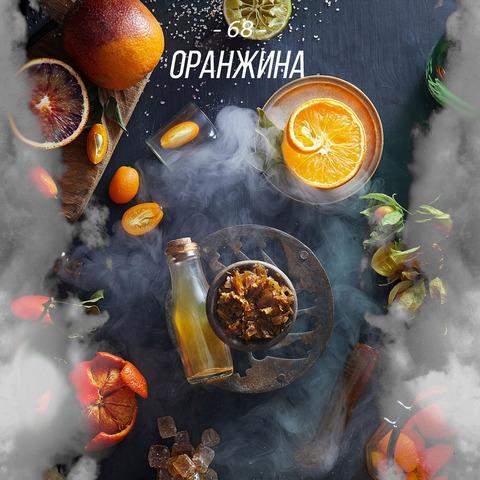 Табак Daily Hookah Оранжина 250 г