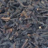 Чай Ли Чжи Хун Ча вид-3