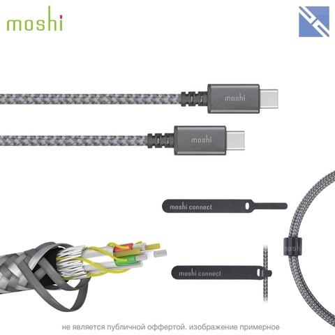 Кабель Moshi Integra USB-C to USB-C Charging Cable 2м кабель зарядки кевлар серый