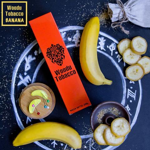 Табак Woodu 250 г Банан