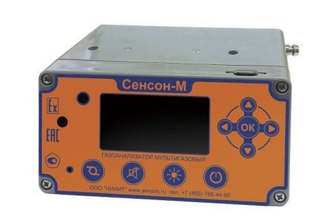 Газоанализатор Сенсон-М-3005-6 (O2, H2, СН4опт, CO2опт, CO, NO2)