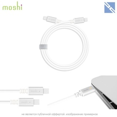 Кабель Moshi USB-C to USB-C Charging Cable 2м кабель зарядки