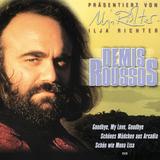 Demis Roussos / Goodbye, My Love, Goodbye (CD)
