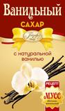 Ванильный сахар с натуральной ванилью, артикул hk27751, производитель - Парфе Декор