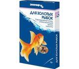 Зоомир Корм для золотых рыбок (хлопья) 15 г. (коробка) (531)
