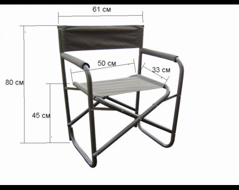 Кресло складное с карманами для рыбной ловли Митек Люкс 01, сталь