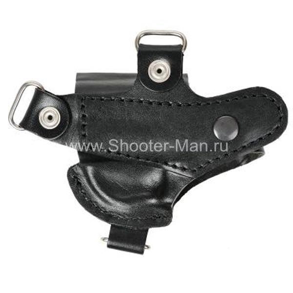 Оперативная кобура для пистолета Оса ПБ-4 горизонтальная ( модель № 21 ) Стич Профи
