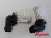 Лампы HB4 (9006) XB CREE уценка