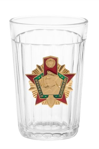 Стакан граненый пограничник - Магазин тельняшек.ру 8-800-700-93-18