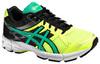Детские кроссовки для бега Asics Gel-Pulse 7 GS (C563N 0788) желтые
