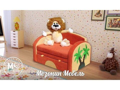 Диван Львенок