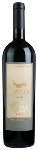 Golan Heights Winery Yarden Rom