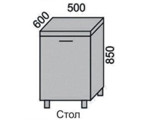 Стол МАРТА 500