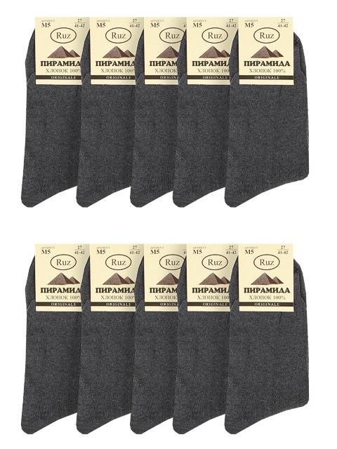 M5-2 Пирамида носки мужские, темно-серые (10шт)