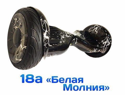 Гироскутер Smart Balance купить в Перми