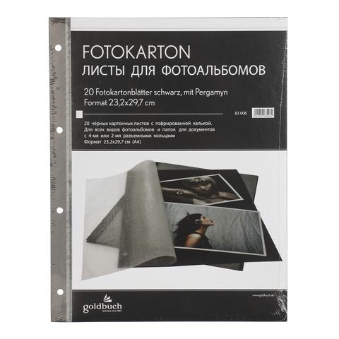 Сменный блок для фотоальбома