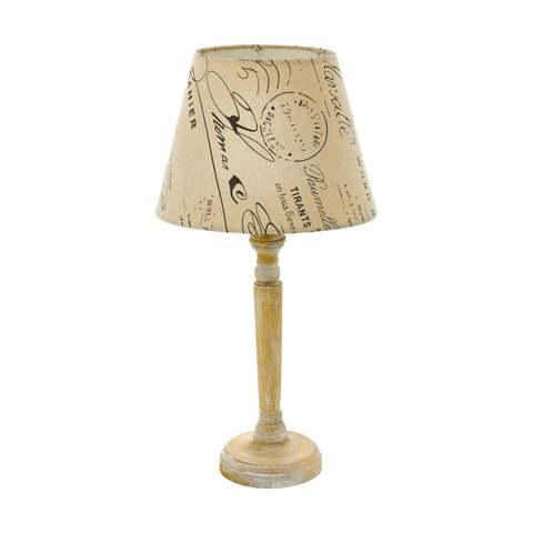 Настольная лампа Eglo THORNHILL 1 43243