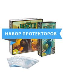 Протекторы для настольной игры 7 Чудес: Дуэль и дополнения Pantheon