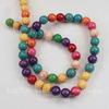 Бусина Бирюза (искусств, тониров), шарик, цвет - микс, 8 мм, нить
