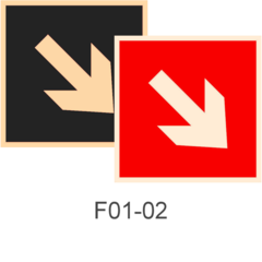 фотолюминесцентные знаки пожарной безопасности F01-02 Направляющая стрелка под углом 45°