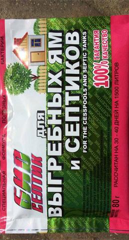 Септик-Биогранулы 80гр Чистит и устраняет запах