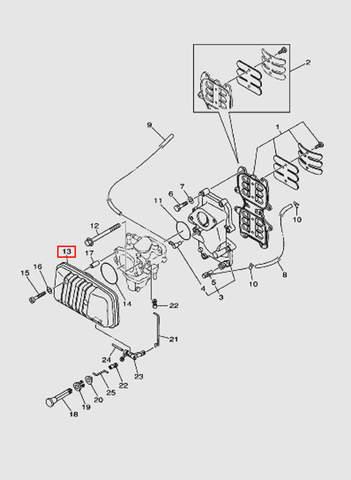Глушитель в сборе, впуск для лодочного мотора T40 Sea-PRO (4-13)