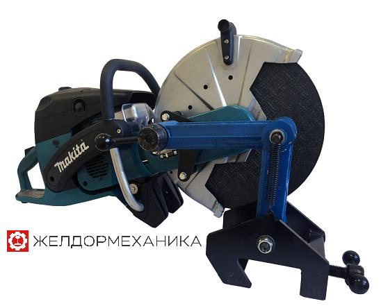 Рельсорез РР80М от ООО