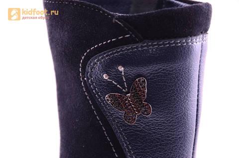 Сапоги для девочек из натуральной кожи на байковой подкладке Лель (LEL), цвет темно-синий. Изображение 13 из 16.