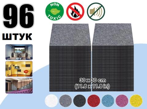 POLYSTER  набор  96 штук  из полиэфирного волокна 300x300x9