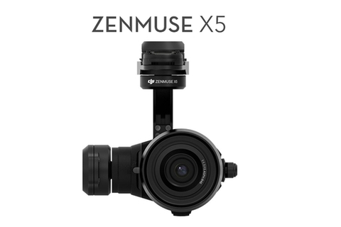 Подвес DJI Zenmuse X5