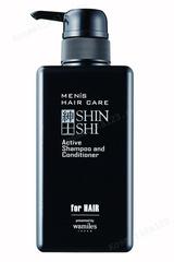 Тонизирующий шампунь-кондиционер для мужчин (Otome | Men's Hair Care | Active Shampoo «Shinshi»), 500 мл