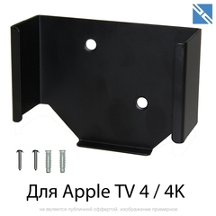 Крепление Johnsonbrother для Apple TV 4K на стену для Apple TV черный цвет