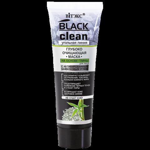 Витэкс Black Clean Глубоко очищающая маска для лица 75 мл