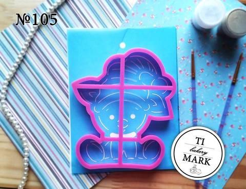 Набор №105 - Свинка (в шапке сидя)
