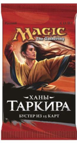 Бустер выпуска «Ханы Таркира» (русский)