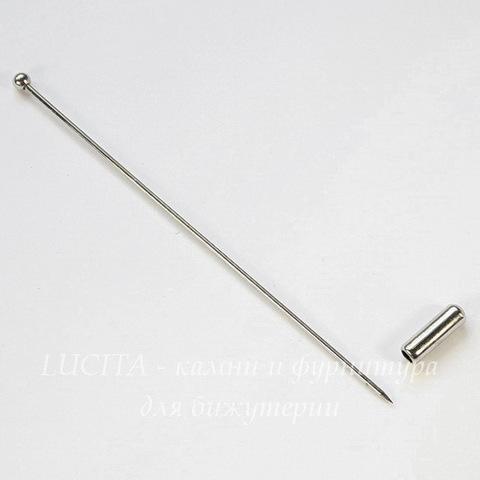 """Основа для броши 82 мм """"иголочка"""" с шариком 3 мм, 82 мм (цвет - платина)"""