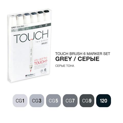 Набор маркеров Touch Brush, 6 цветов, серые тона