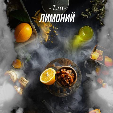 Табак Daily Hookah Лимоний 250 г