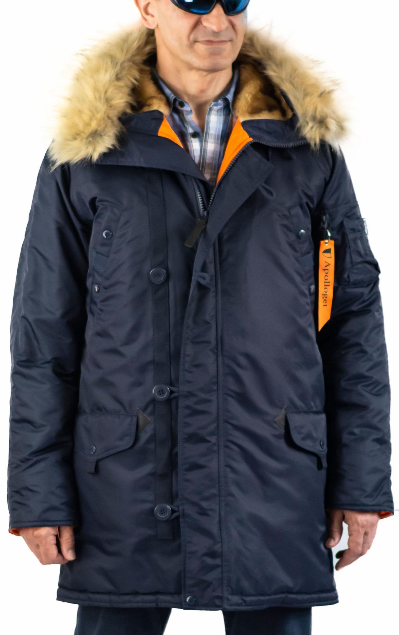 Куртка Аляска удлиненная Husky Long 2019 (синяя - r.blue/orange)