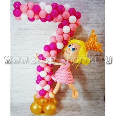 цифра 7 из шаров с принцессой