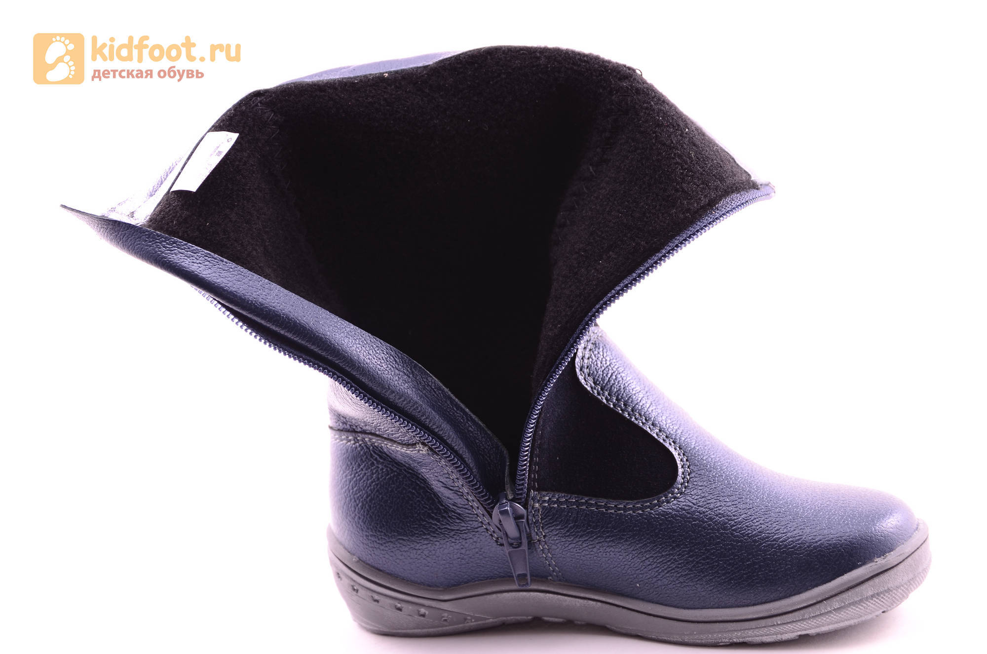 Сапоги для девочек из натуральной кожи на байковой подкладке Лель (LEL), цвет темно-синий