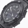 Купить Наручные часы Casio AQ-S800W-1B по доступной цене