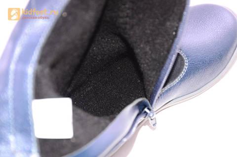 Сапоги для девочек из натуральной кожи на байковой подкладке Лель (LEL), цвет темно-синий. Изображение 16 из 16.