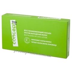 Concept Green Line Revitalizing No Loss Lotion - Восстанавливающий лосьон против выпадения волос